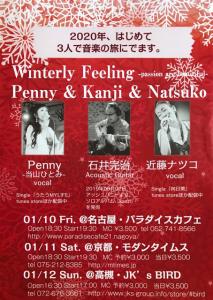 Penny & Kanji & Natsuko